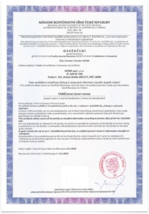 sefira-nbu-certifikat